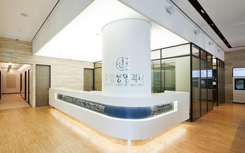 Dream Medical Clinic & Office