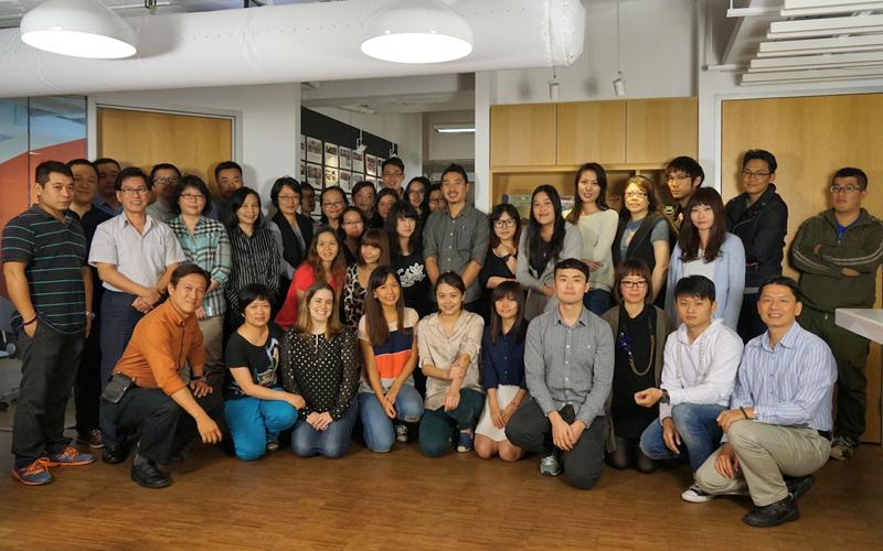 Taipei, Taiwan office photo