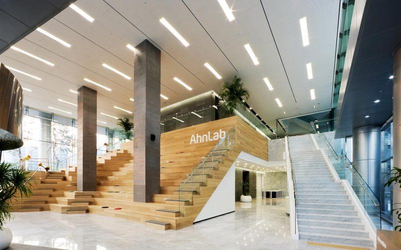 AhnLab Pangyo HQ